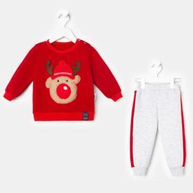 Комплект детский НАЧЁС, цвет красный/серый, рост 68 см