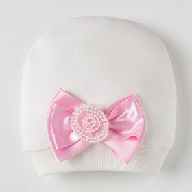 Шапочка, цвет белый/розовый, размер 40 (2 мес.)