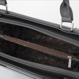Сумка женская, отдел на молнии, 2 наружных кармана, длинный ремень, цвет серый - фото 52726