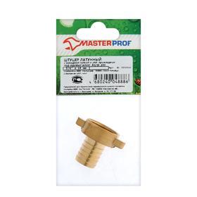"""Штуцер MasterProf, 3/4"""" х 18 мм, под шланг, с накидной гайкой и упл. прокладкой, латунь"""