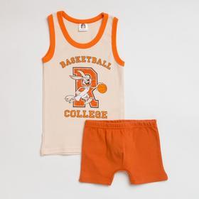Комплект для мальчика (майка, трусы), цвет бежевый/оранжевый, рост 128 см