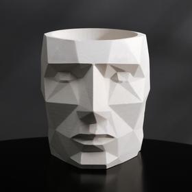Кашпо полигональное «Голова», цвет белый, 16 × 20 см