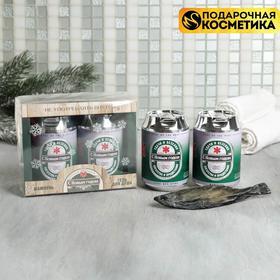 """Набор """"С Новым годом"""" гель для душа Пиво, шампунь Пиво, фигурное мыло"""