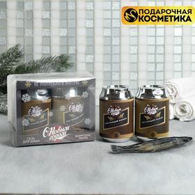 """Набор """"С Новым годом, черный"""" гель для душа Пиво, шампунь Пиво, фигурное мыло"""