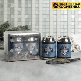 Набор Best of the best гель для душа Пиво, шампунь Пиво, фигурное мыло
