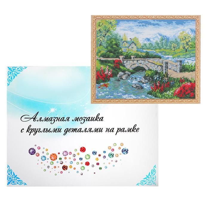 Алмазная мозаика с подрамником, полное заполнение, 40×50 см «Мост через реку» - фото 772982