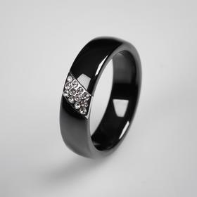 """Кольцо керамика """"Диагональ"""", цвет чёрный в серебре, 16 размер"""