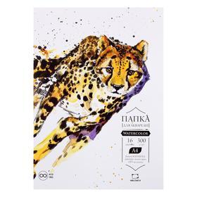Бумага А4 для акварели в папке, «Малевичъ» Waterfall, 210 x 297 мм, 300 г/м² 16 листов