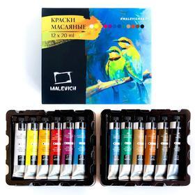 Краски масляные художественные набор в тубах 12 цветов х 20 мл Малевичъ, в картонной коробке