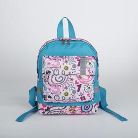 4973D / 600 Backpack children, 21 * 10 * 26, detached with a zipper, n / pocket, pink / colored letters