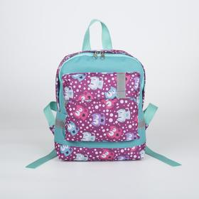 4973D / 600 Backpack for children, 21 * 10 * 26, section with a zipper, n / pocket, violet cats