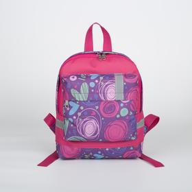 4973D / 600 Backpack children, 21 * 10 * 26, section with a zipper, n / pocket, violet color of hearts