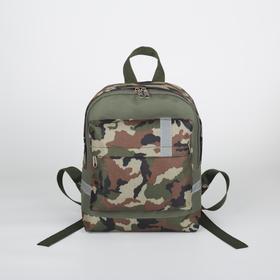 Рюкзак детский, отдел на молнии, наружный карман, цвет зелёный/камуфляж
