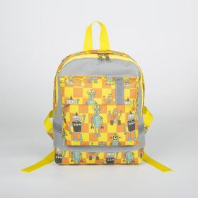 4973D / 600 Backpack for children, 21 * 10 * 26, section with a zipper, n / pocket, robots