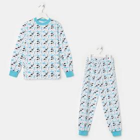 Пижама для мальчика, цвет белый, рост 104-110 см