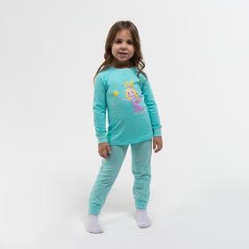 Пижама для девочки, цвет ментол, рост 92-98 см