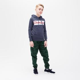 Джемпер для мальчика, цвет тёмно-синий меланж, рост 146-152 см
