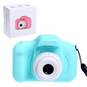 Детский фотоаппарат «Маленький фотограф», цвет зелёный