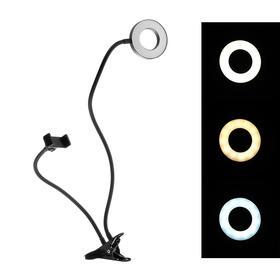 Светодиодная кольцевая лампа на прищепке, лампа 9 см, гнущийся штатив, чёрная Ош