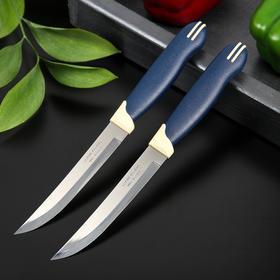 Нож кухонный Tramontina Multicolor, для мяса, лезвие 12,7 см, цена за 2 шт