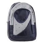 """Рюкзак школьный """"Лондон"""", 1 отдел, 2 наружных и 2 боковых кармана, синий/серый"""