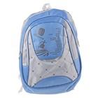 рюкзак школьный 4582 Оксфорд 44*29*12 см, 1 отдел, 2 нар кармана, 2 бок кармана синий/серый