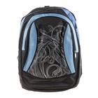 Рюкзак молодёжный, 1 отдел, 2 наружных кармана, 2 боковых кармана, цвет чёрно-голубой