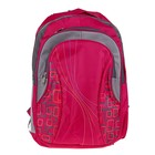 """Рюкзак школьный """"Отличник"""", 1 отдел, 2 наружных и 2 боковых кармана, розовый/серый"""