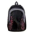 """Рюкзак школьный """"Отличник"""", 1 отдел, 2 наружных и 2 боковых кармана, серый/чёрный"""