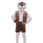 """Карнавальный костюм """"Ёжик"""", маска-шапочка, шорты,жилет, рост 122-128 см"""