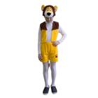 """Детский карнавальный костюм """"Львёнок плюш"""", 3 предмета, рост 122-128 см"""