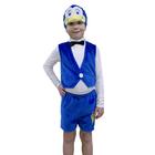 """Карнавальный костюм """"Пингвинчик"""", 3 предмета: маска-шапочка, жилетка, шорты. Рост 122-128 см"""