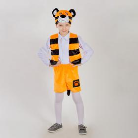 Карнавальный костюм «Тигрёнок», маска-шапочка, жилетка, шорты, рост 122-128 см