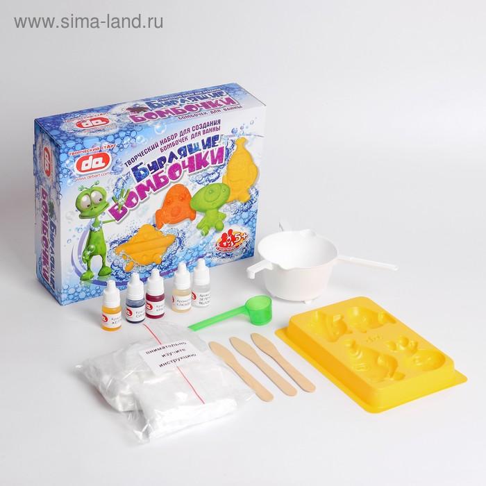 """Творческий набор для создания бомбочек для ванны """"Бурлящие бомбочки. Инопланетяне"""""""