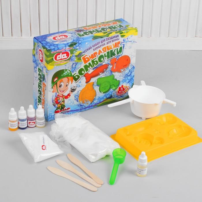 """Творческий набор для создания бомбочек для ванны """"Бурлящие бомбочки. Боеприпасы"""""""