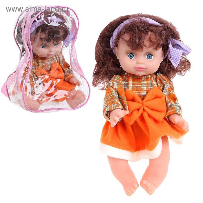 """Кукла """"Кира"""" музыкальная, звуковые эффекты, работает от батареек, 32 см"""