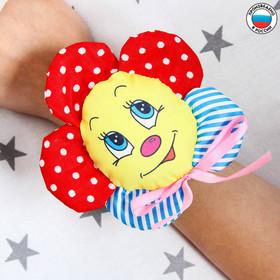 Развивающий браслет «Цветочек», с погремушкой, цвета МИКС