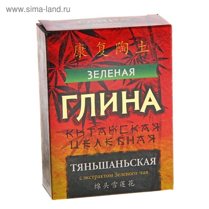 Глина косметическая Зеленая Тяньшаньская целебная с экстрактом Зеленого чая 100г