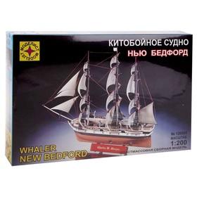 Сборная модель «Китобойное судно — Нью Бедфорд»