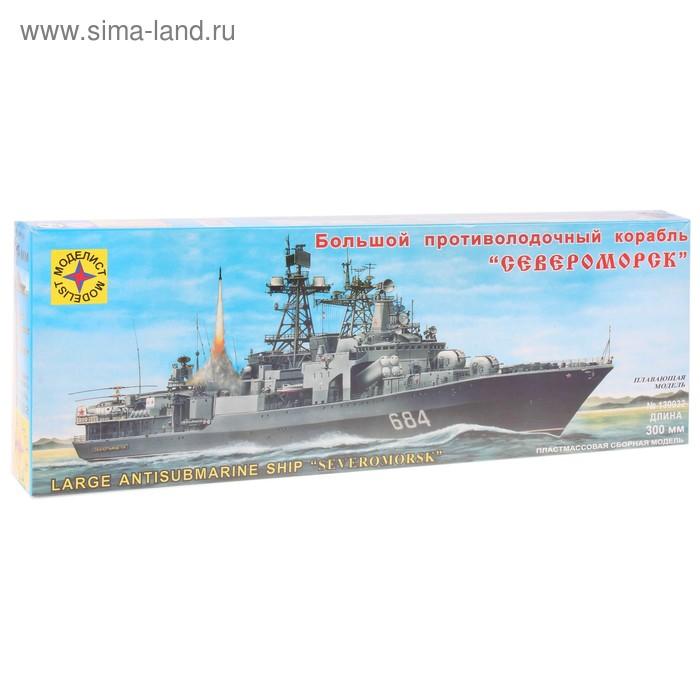 """Сборная модель """"Большой противолодочный корабль """"Североморск"""", с микроэлектродвигателем"""