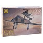 Сборная модель «Американский самолёт-невидимка F-117А Стелс»