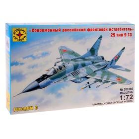 Сборная модель «Современный российский фронтовой истребитель»