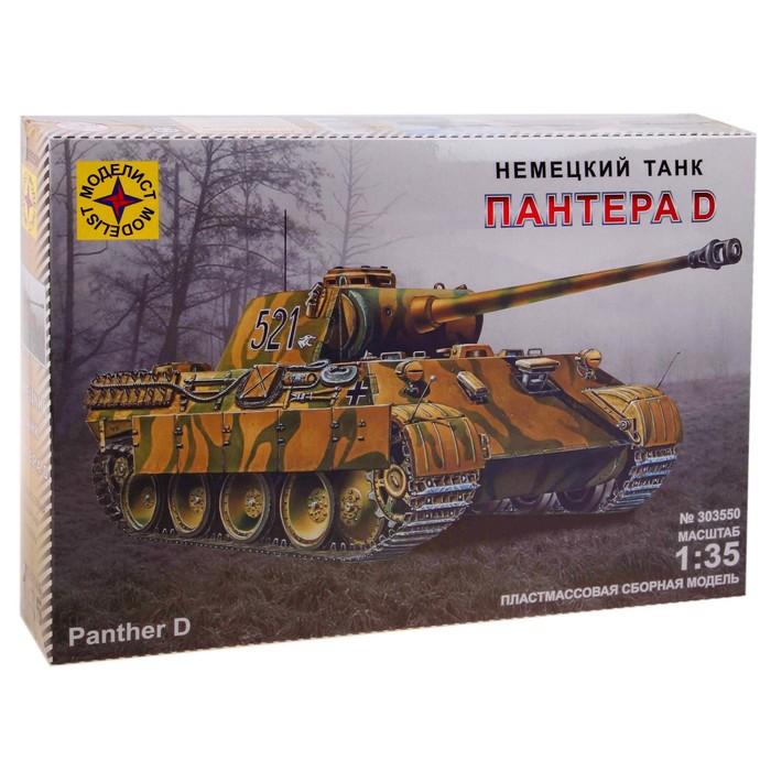 Сборная модель «Танк «Пантера D»