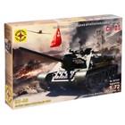 Сборная модель «Бронетехника: самоходная артиллерийская установка СУ-85»