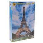 Сборная модель «Эйфелева башня»