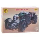 Сборная модель «Автомобиль Bentley 4,5L»