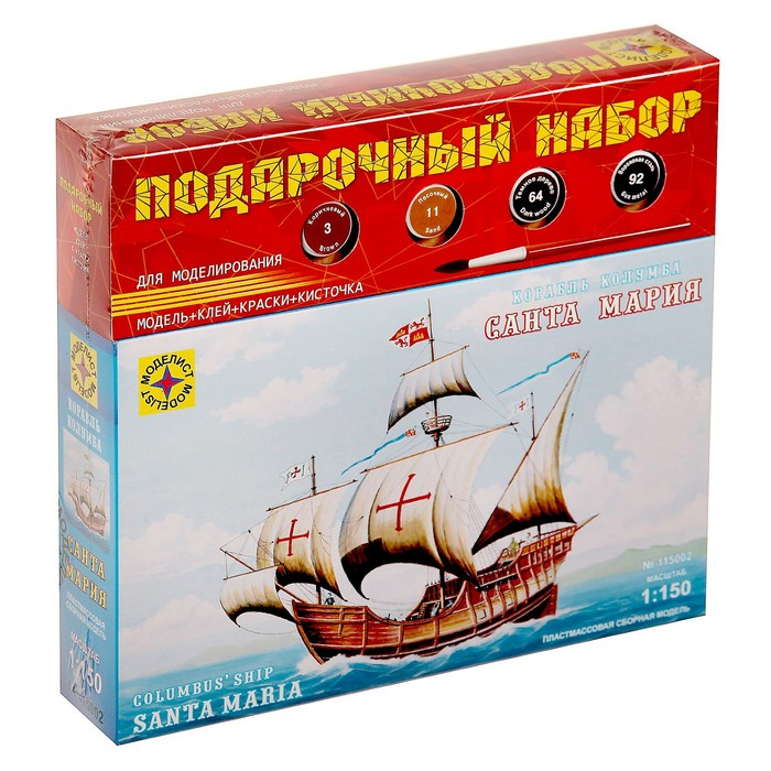 Сборная модель «Корабль Колумба «Санта-Мария»