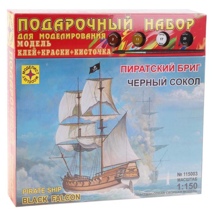Сборная модель «Пиратский бриг «Чёрный сокол»