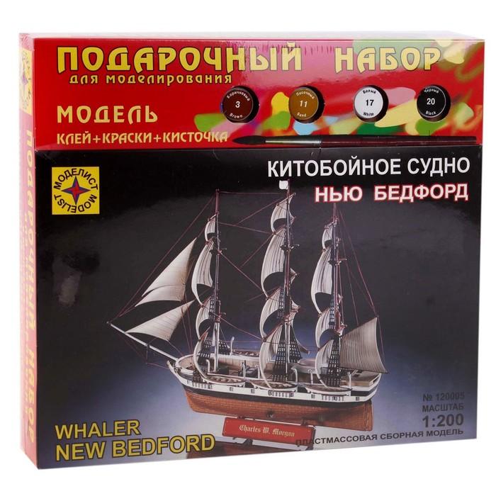 """Сборная модель """"Китобойное судно """"Нью Бедфорд"""""""