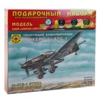 Сборная модель «Самолёт-пикирующий бомбардировщик — Юнкерс»